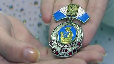 http://val-zvezda.ru/media/valzvezdaru/175_176/1.png