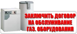 повести Аркадия организации обслуживающие газопроводы в г орле ходе проверки органами